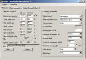 Program doboru wymienników - okno do wprowadzania parametrów wymiennika krzyżowego